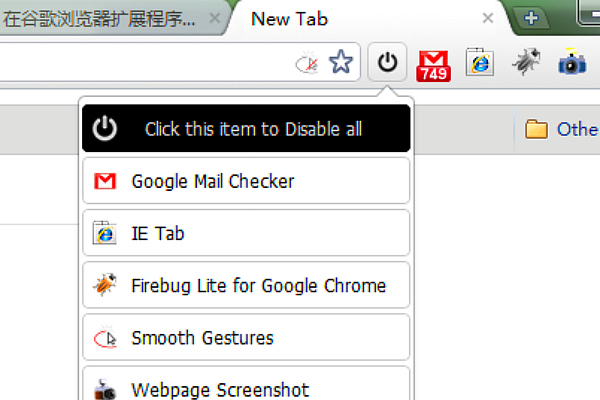 Tech tip: a kill switch for all Google Chrome extensions