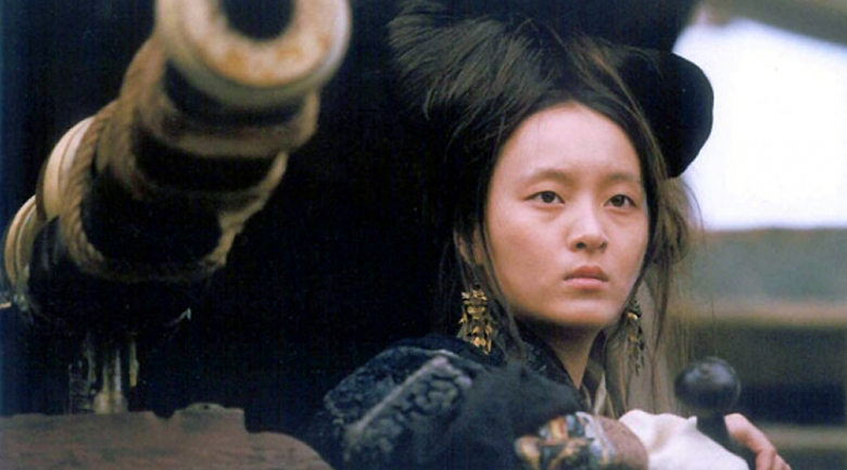 Ching Shih pirate's tale