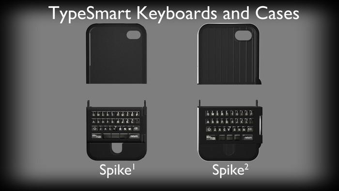 Spike Keyboard on Kickstarter