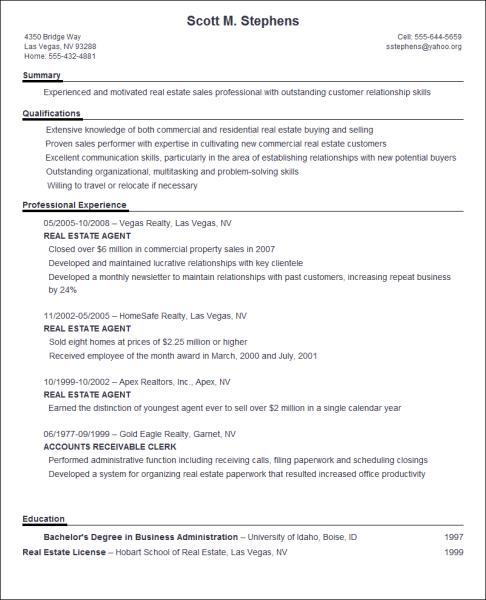 boring resume