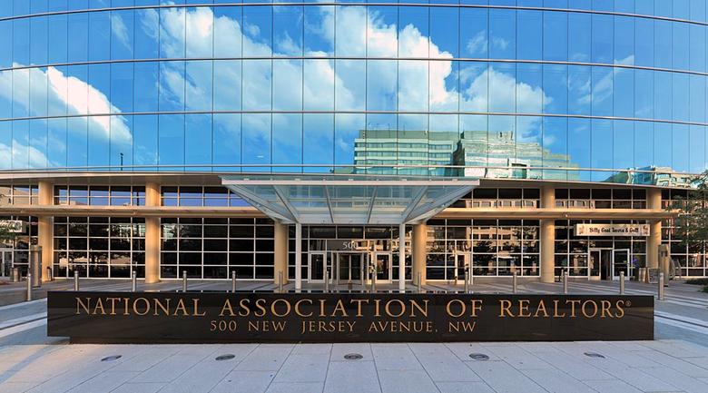 national association of realtors building