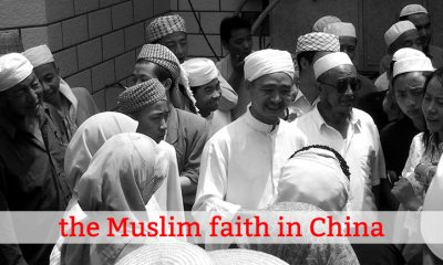 Muslim China