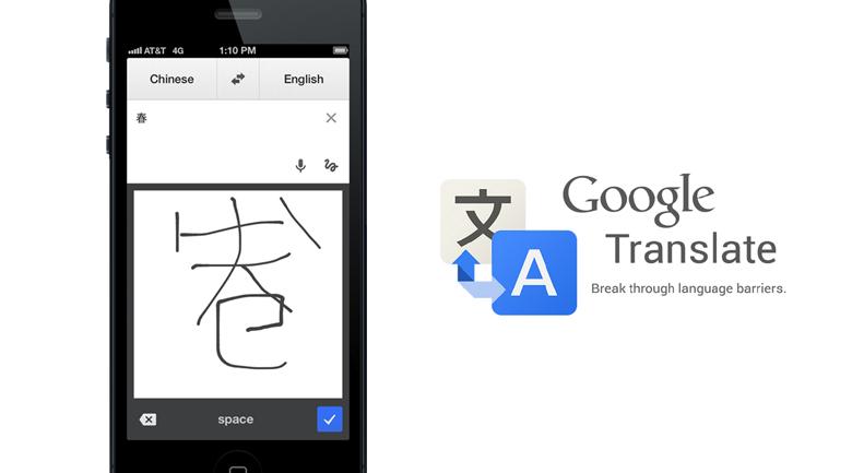 Translate Google Google translate google