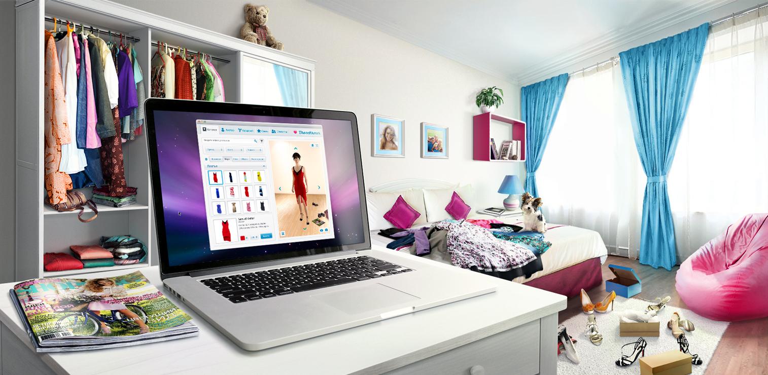 online shopping impulse spend